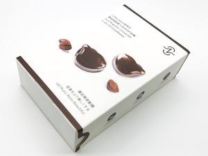 CCZ Coffee Bean DC-1