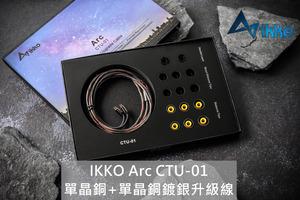 IKKO Arc CTU-01