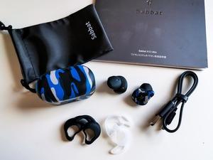 Sabbat X12 Ultra