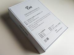 TRN V60