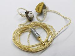KZ 8core Cable