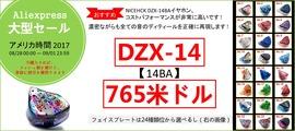 DZX14