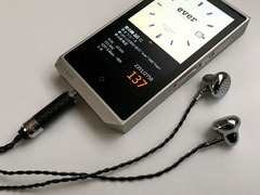 K's earphone Ling Brass Cavirt