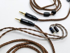 NICEHCK 16 core OFC Cable