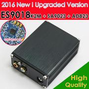 ES9023-DAC