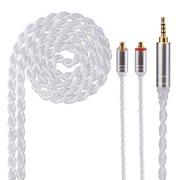 HiFiHear Cable
