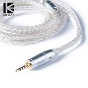 KB EAR 8芯 銀メッキ線ケーブル