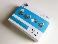 Yinyoo V2 Version 3 (Final Tuning)