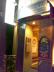 2009.08.19.黒川サロン 1