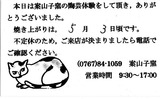 37e50945.jpg