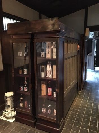 千葉県 白井市 居酒屋