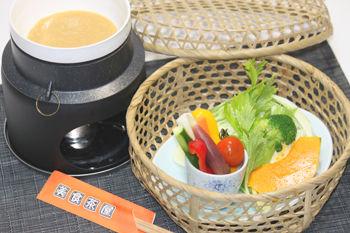 白井市 野菜