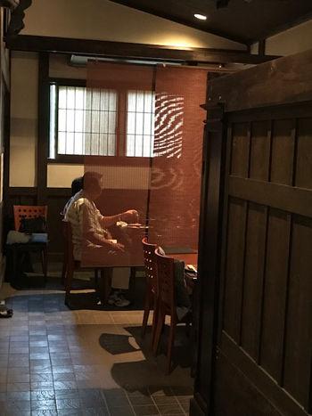白井市 宴会 3 居酒屋