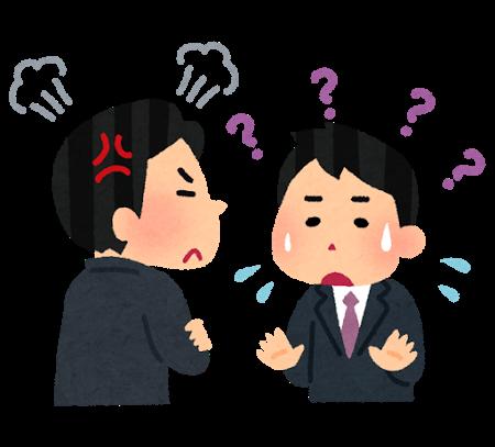 マツコ・有吉がブチギレ!!!「指示待ち人間は得じゃない!!!」