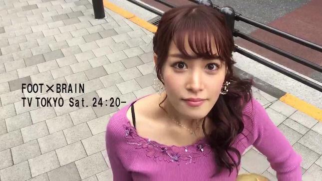 鷲見玲奈アナのブラ紐が見えっぱなし!!【GIF動画あり】