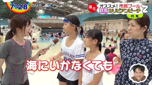 森山るりアナがピチピチ水着でプールレポート! 美巨乳クッキリ!!【GIF動画あり】
