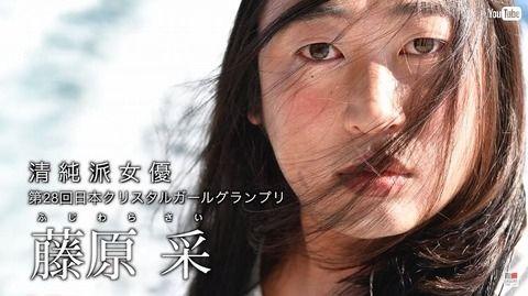 ロバート秋山、17歳の清純派女優になる!? ヒロインの肩幅じゃねぇなwwwwwwww