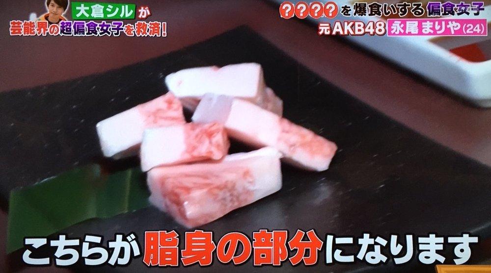 元AKB48永尾まりやの食生活がヤバすぎる件wwwwwwwwwwwwwwwwwwwww