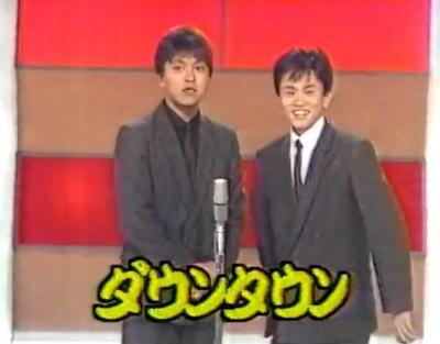 【悲報】松本人志さんの昔と今の体wwwwwwwwwwwwwww