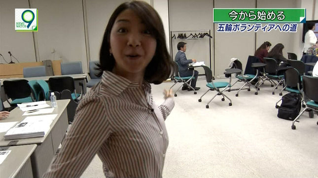 保里小百合アナ お尻と横乳!【GIF動画あり】
