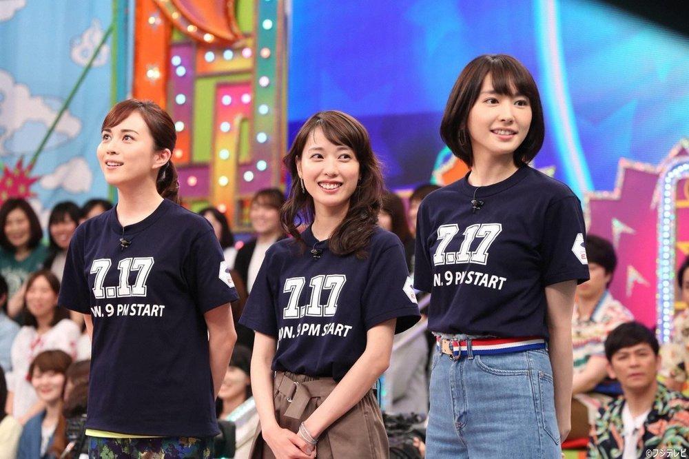 新垣結衣と戸田恵梨香の10年続く不仲説の真相がコチラ!!!