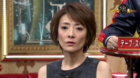 【マジでヤバそう】サンデージャポンに出演した西川史子が激やせすぎて心配の声殺到 これ大丈夫なのかよ……