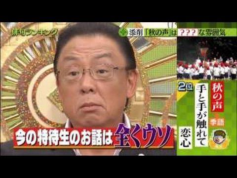 【衝撃】TBSのプレバトとかいう常に高視聴率番組wwwwwwwwww