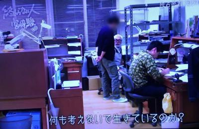 スタッフ「何も考えないで生きているのか?今すぐ辞めろ!」宮崎駿「うぐぅ...」シクシク