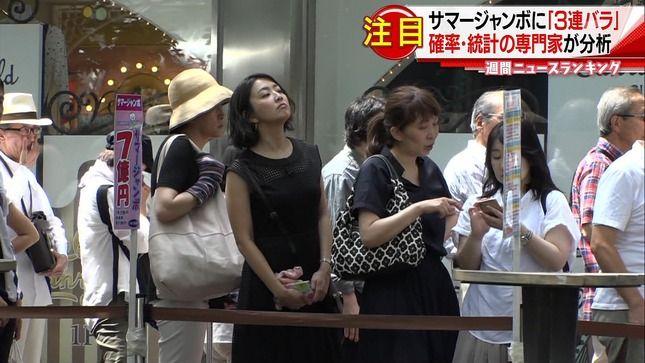 矢島悠子アナ 宝くじ売り場に並ぶ