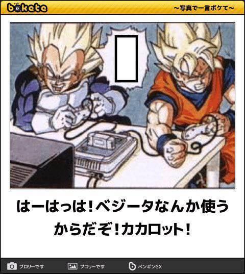 【画像】このboketeで笑わなかったら1万円wwwww