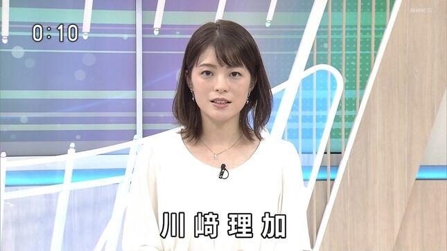 川﨑理加アナ 髪を切る!