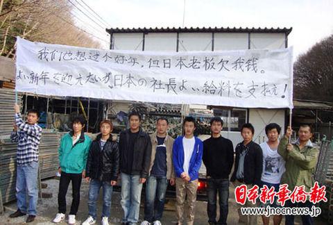 【悲報】在日中国人、ついに92万人を突破……