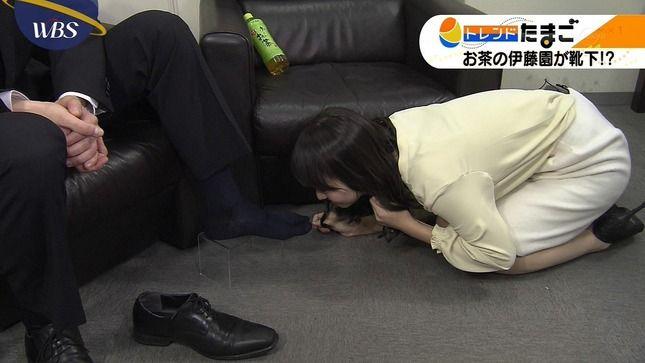 片渕茜アナ 靴下の臭いを嗅ぐ!