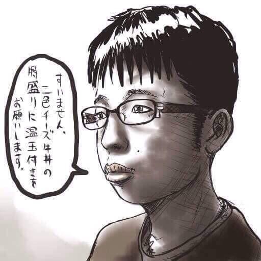 【超画像】三色チーズ牛丼を頼む奴の画像、なぜかイケメン化されてしまうwwwww