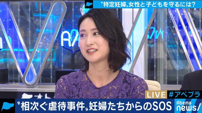 小川彩佳アナ シースルーで白い肩紐がチラ見え!!