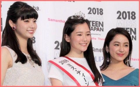 2018ミス・ティーン・ジャパングランプリの佐藤梨紗子さんが激カワすぎる…(画像あり)