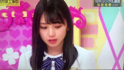 【乃木坂46】与田ちゃんの本名が與田ちゃんだった