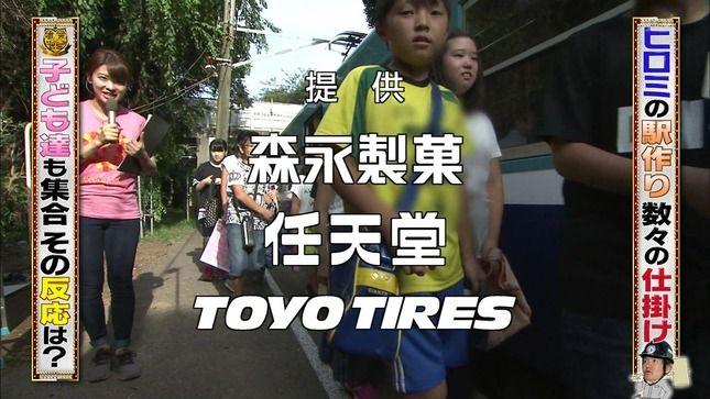 郡司恭子アナ ピタパンにTシャツ姿で駅舎リフォームを手伝う!