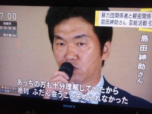 NHK芸能ニュース