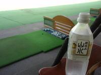 100825山水とゴルフ