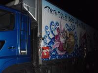 110323鮨トラック