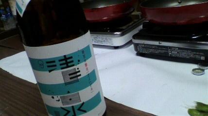 100627清泉特本