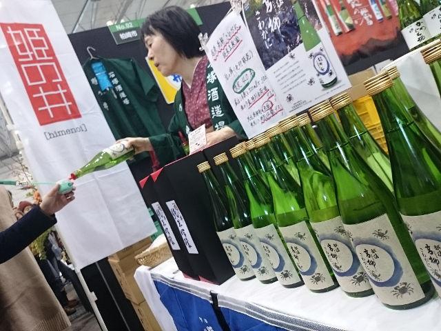 2017sakenojin-ishizuka
