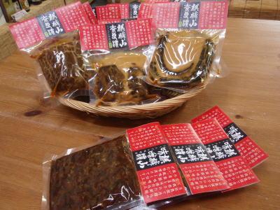 kirinzan-tsukemono