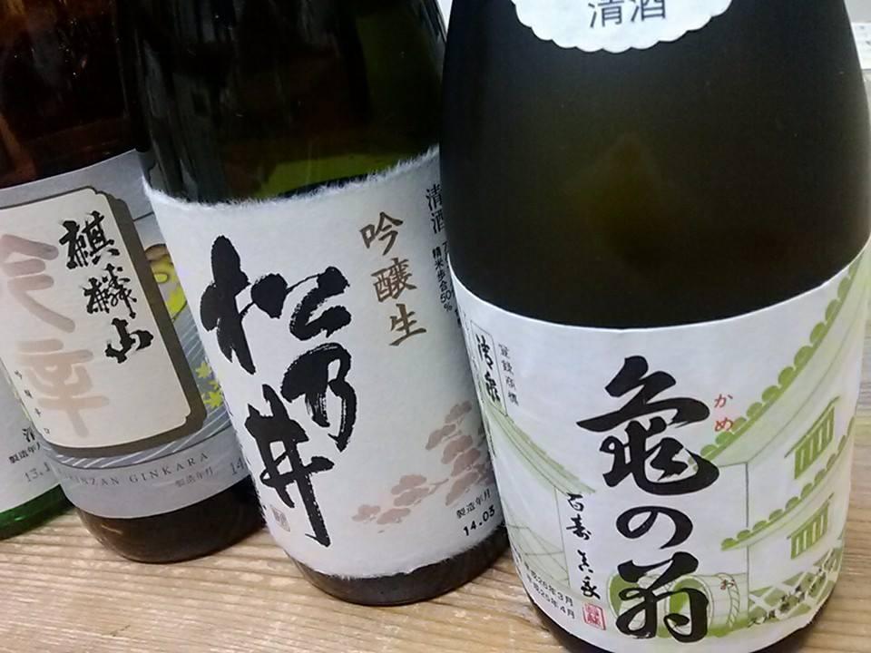 machi-zemi3