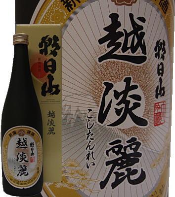asahiyama-koshitanrei