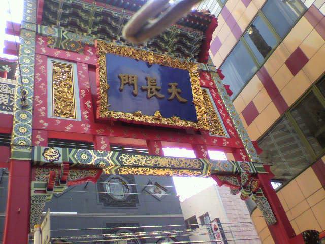 100821中華街