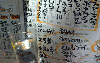 みのる_MENU