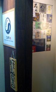 渋谷・TAKI_外観