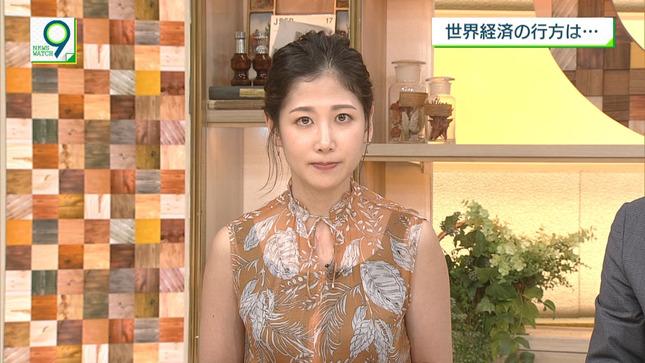 桑子アナ衣装